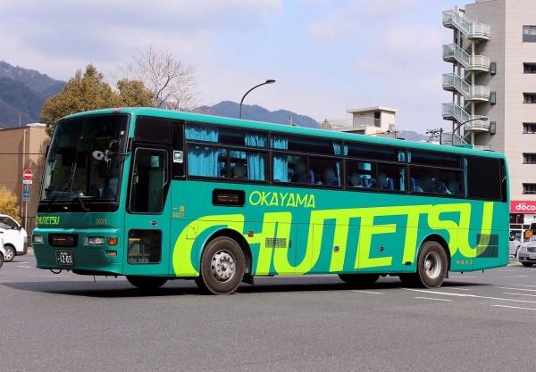 岡山200か1203 0021