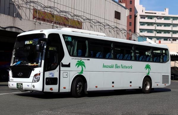 鹿児島200か・879