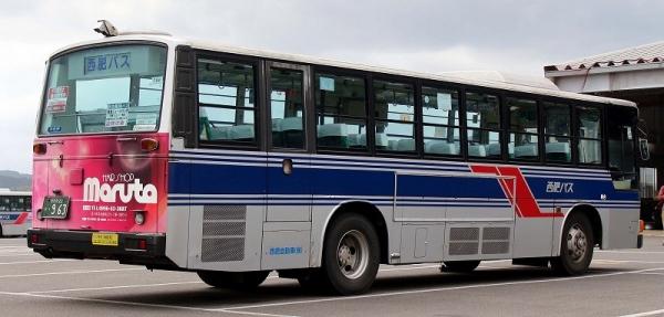 s-Sasebo963B F448
