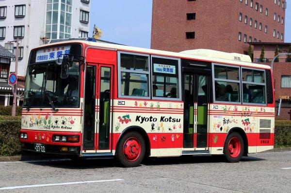 京都200か2722 834