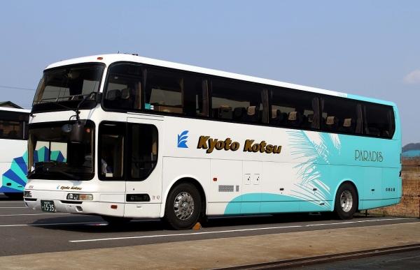 京都200か1535 858
