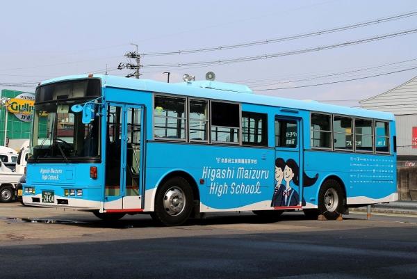 京都200か2804
