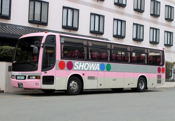 福岡200か・655