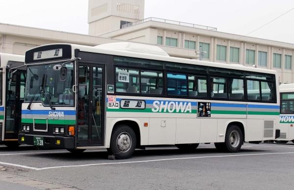 佐賀200か・328