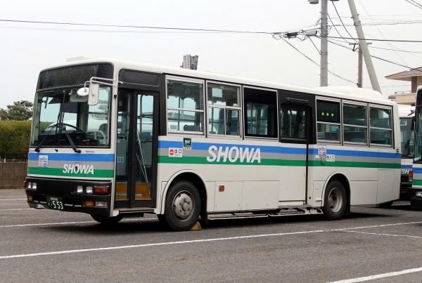 佐賀200か・553