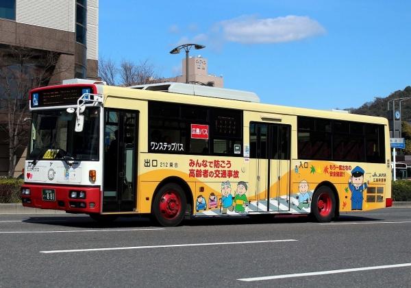 広島200か・881 212