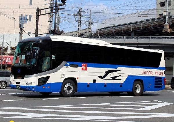 広島200か1869 641-3956