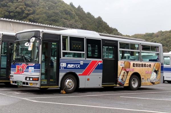 佐世保200か・437 F584