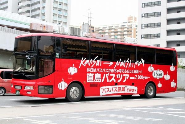 大阪230あ1810