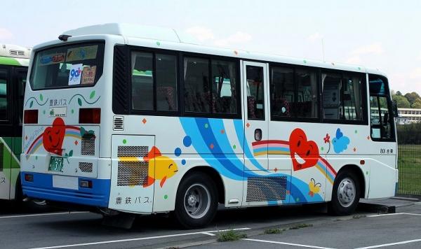s-Toyohasi312B 801