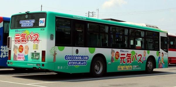 s-Toyohasi364B 908