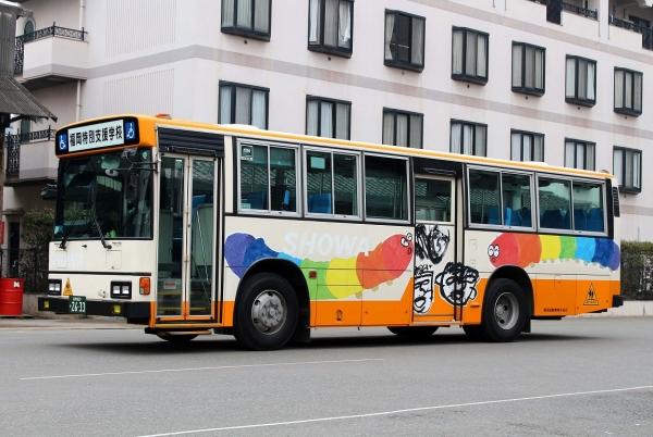 福岡800か2633