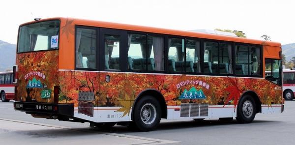 s-Toyohasi356B 905