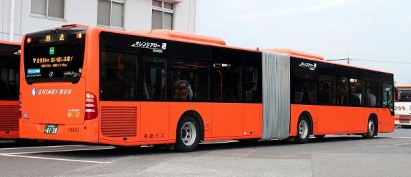 s-Kobe4138B 10001