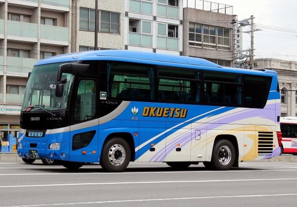 福井230い・255
