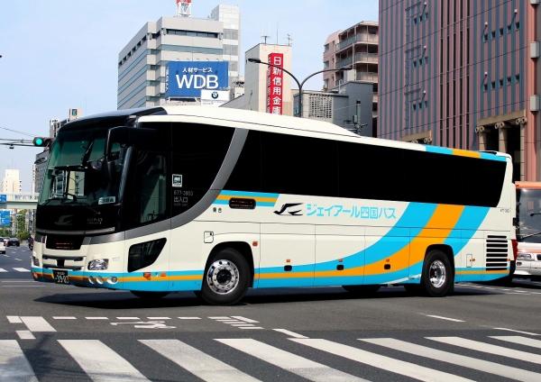 香川230あ3903 677-3903