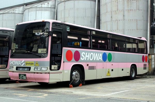 福岡200か2100