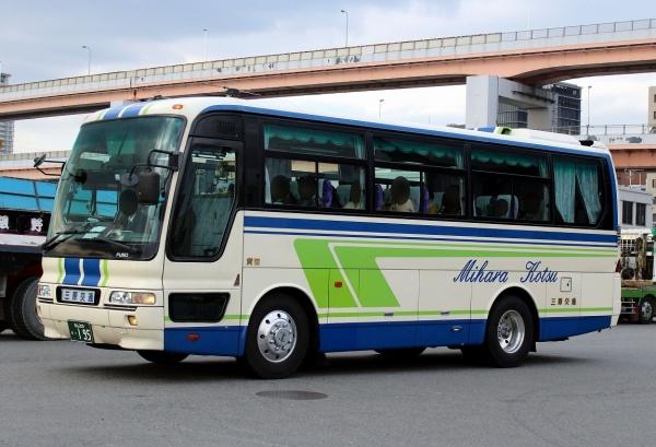 福山200か・195