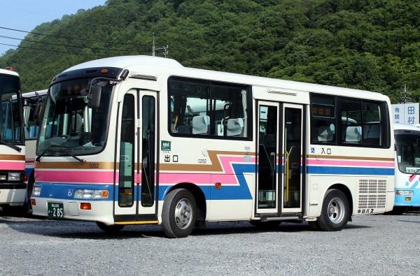 岡山200か・285 0252