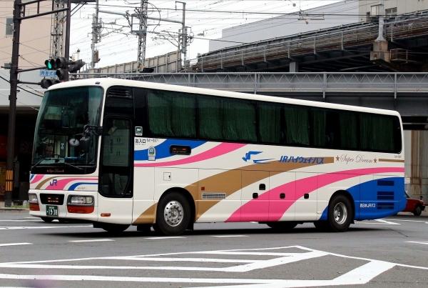京都200か1938 641-5971