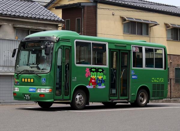 岡山200あ・277 0275