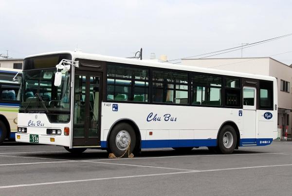 福山200か・559 F1437