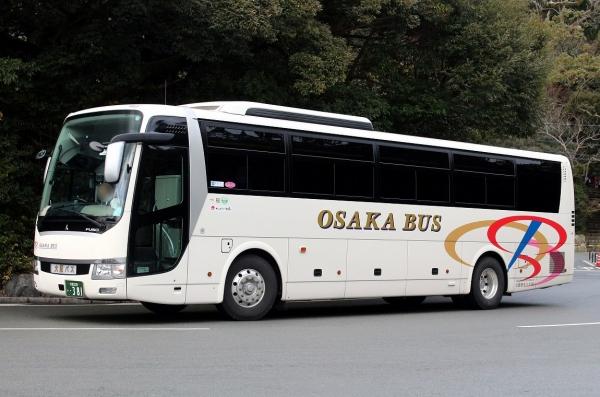 大阪230い・381