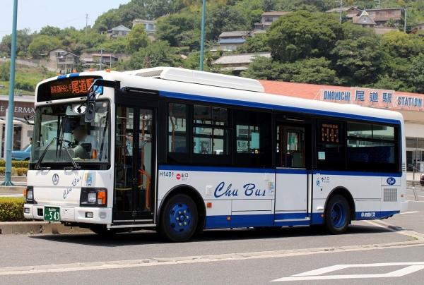 福山200か・543 H1401