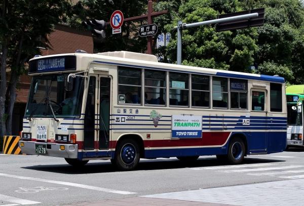 山梨22あ1278 C647