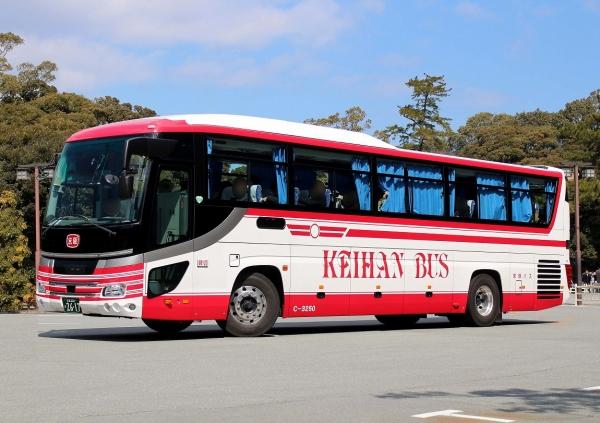 京都200か2617 C3250