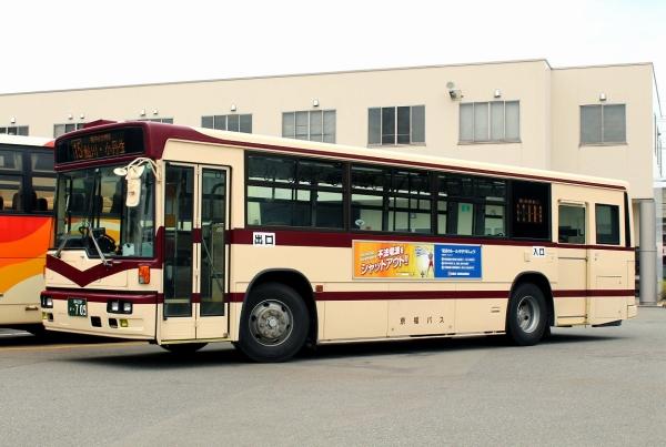 福井200か・709