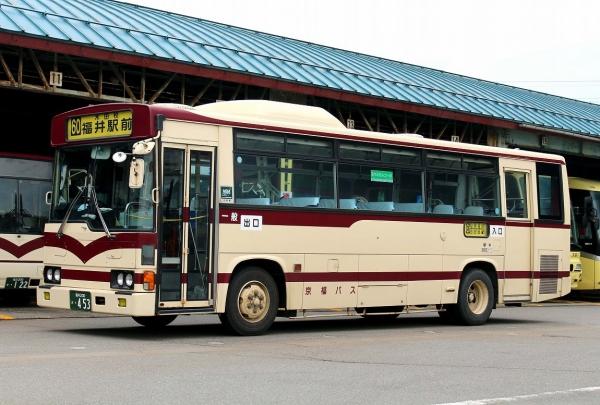 福井200か・453