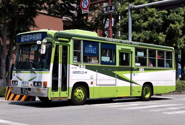 山梨200か・523 C779