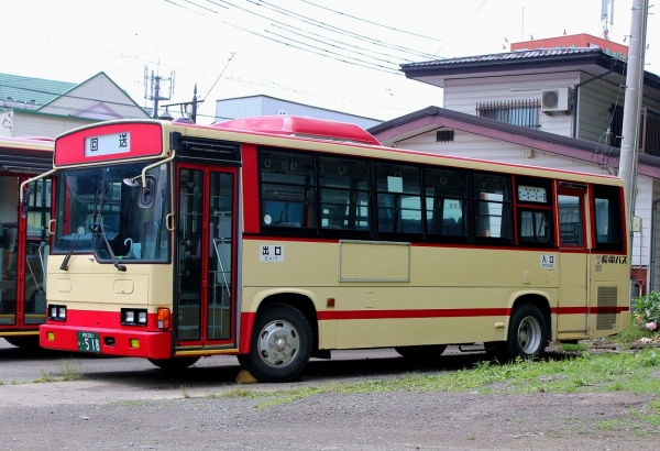 長野200か・518