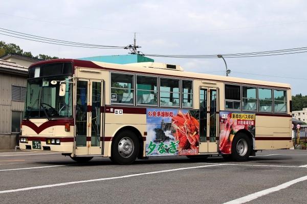福井200か・527