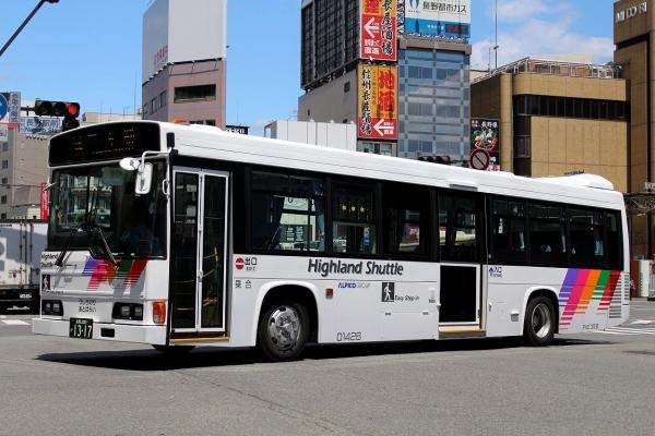 長野200か1317 01426