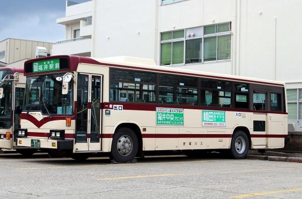 福井200か・517