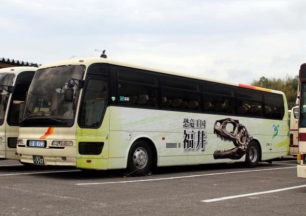 福井22か1507
