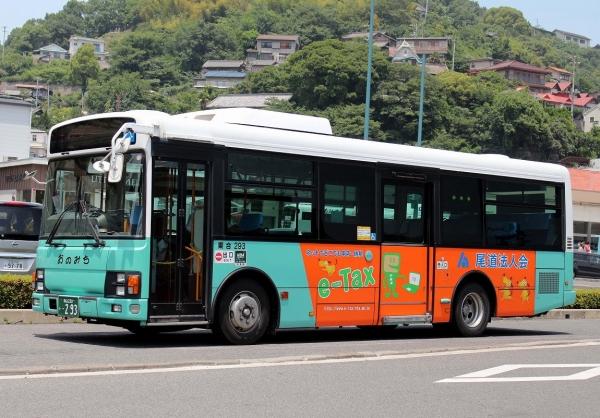 福山230い・293