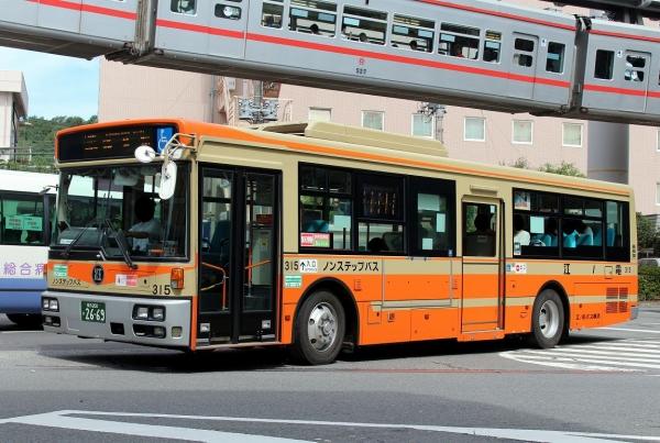 横浜200か2669 315