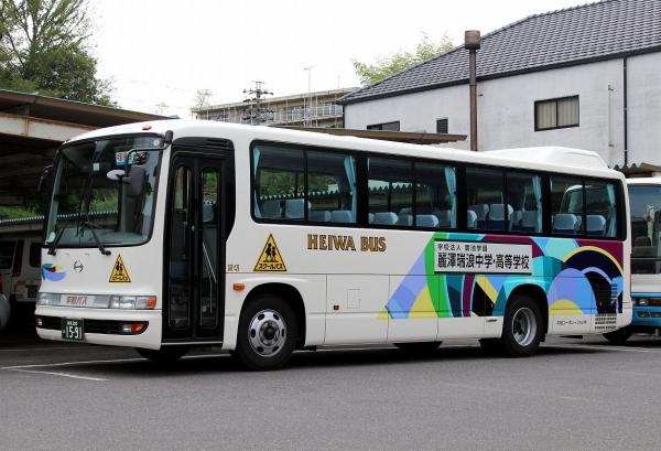 岐阜200か1591