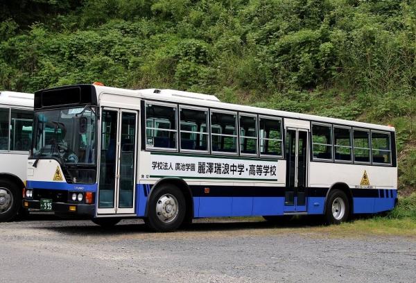 岐阜200か・995