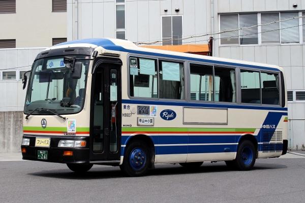 福山22け・261 H9607