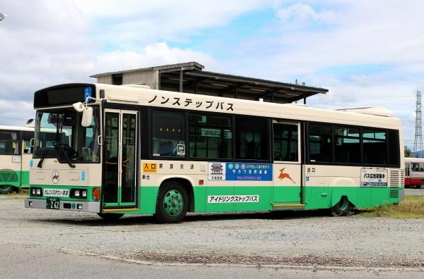 奈良200か・262