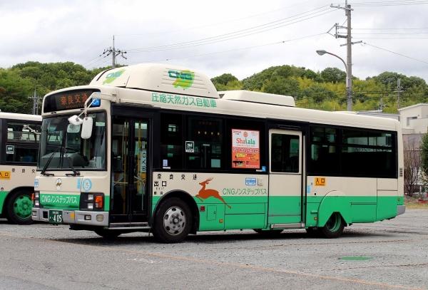 奈良200か・405