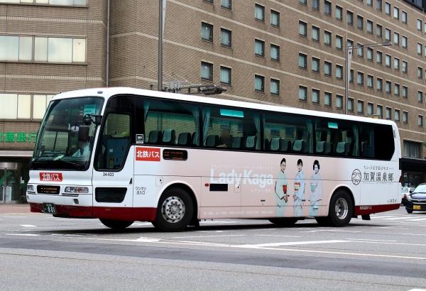 石川200か・801 34-633