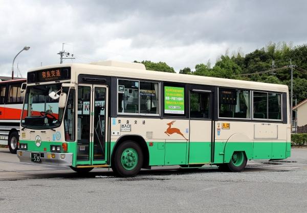 奈良22き・535