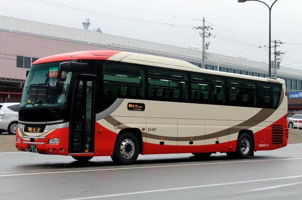 金沢200か・516 23-997