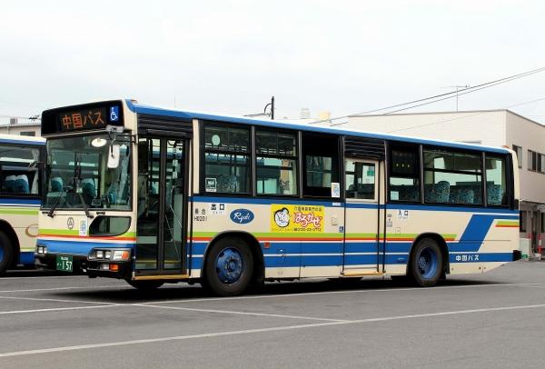福山200か・157 H0201