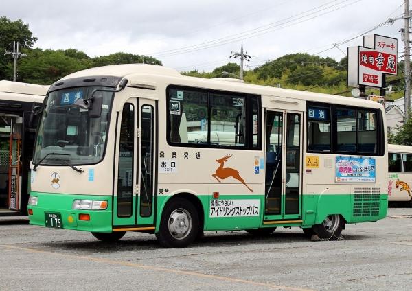 奈良200か・175